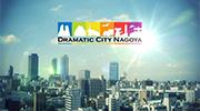 DRAMATIC CITY NAGOYAのイメージ画像