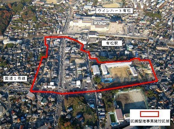 名古屋市:有松土地区画整理事業...