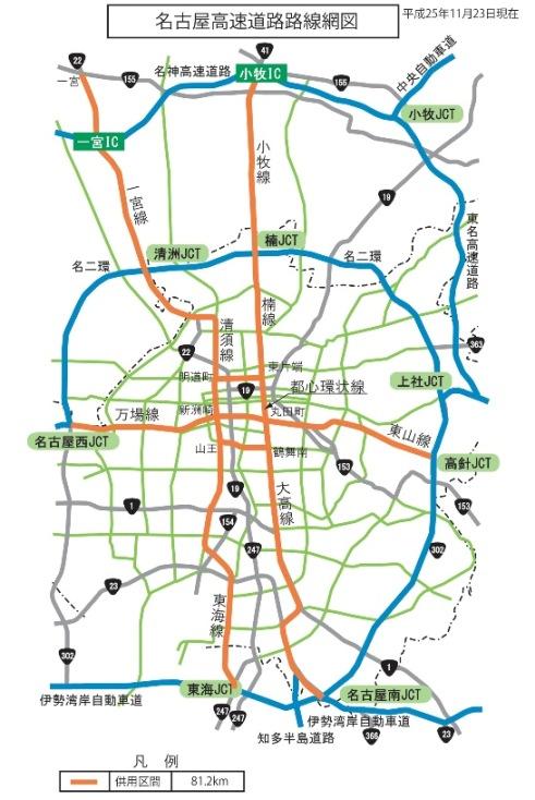 名古屋 高速 路線 図 東海高速道路路線図