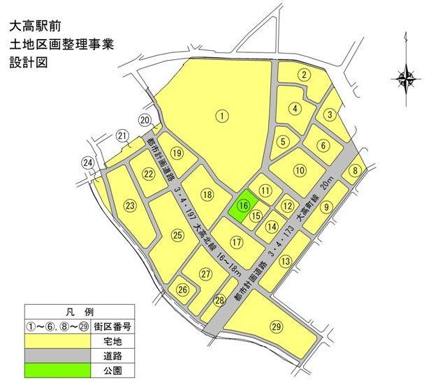 名古屋市:大高駅前土地区画整理...