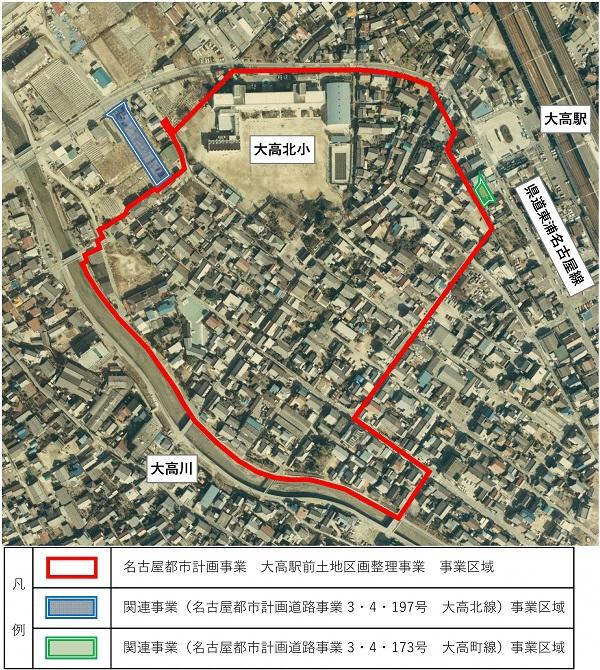 大高駅前地区の航空写真