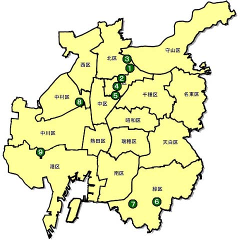 名古屋市:公共団体施行土地区画...