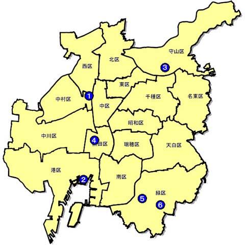 名古屋市:名古屋市再開発(市政...