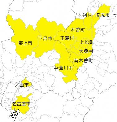 名古屋市:尾張藩連携事業(観光・イベント情報)