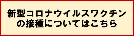 今日 名古屋 コロナ