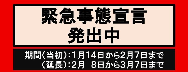 県 コロナ cbc 愛知