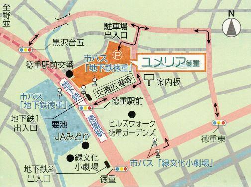 周辺地図の画像