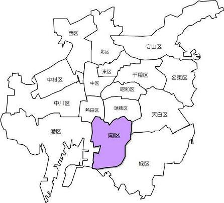南区の所在地の画像