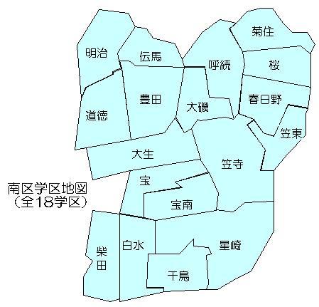 南区の学区地図です。