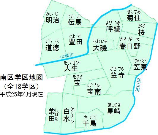 学区の区割り地図