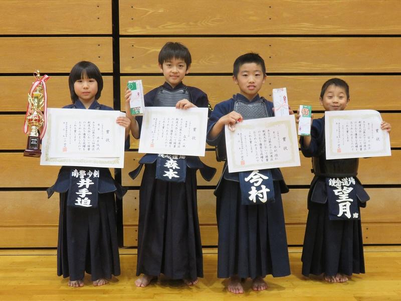 愛知 県 剣道 したらば