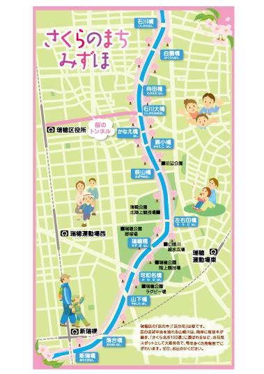 山崎川の桜のイラストマップ