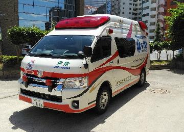 名古屋市:消防車両の種類(暮らしの情報)