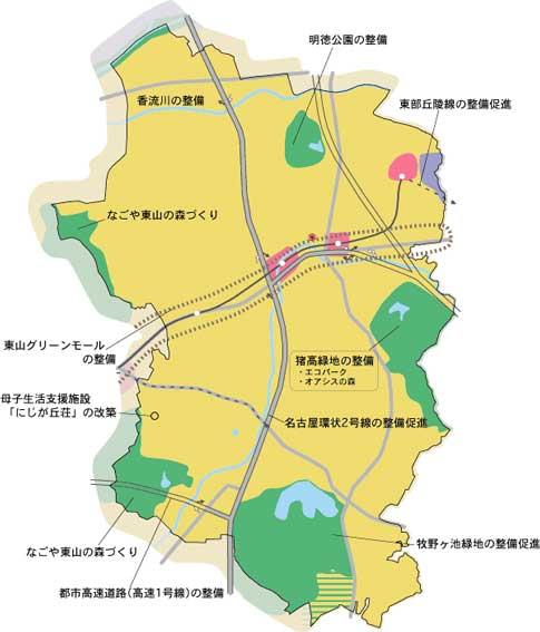 名古屋市:名東区 将来構想図(市...