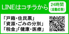ダイヤル トワイライト おしえて 名古屋